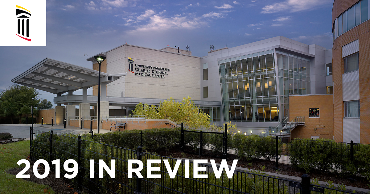 Photo of the hospital exterior | 2019 In Review